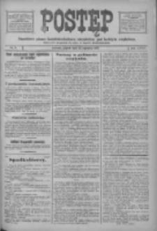 Postęp: narodowe pismo katolicko-ludowe niezależne pod każdym względem 1917.01.12 R.28 Nr8