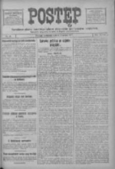 Postęp: narodowe pismo katolicko-ludowe niezależne pod każdym względem 1917.01.21 R.28 Nr16