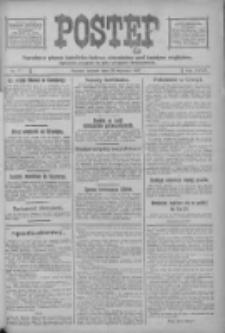 Postęp: narodowe pismo katolicko-ludowe niezależne pod każdym względem 1917.01.23 R.28 Nr17