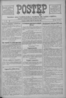 Postęp: narodowe pismo katolicko-ludowe niezależne pod każdym względem 1917.01.27 R.28 Nr21