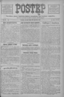 Postęp: narodowe pismo katolicko-ludowe niezależne pod każdym względem 1917.01.30 R.28 Nr23