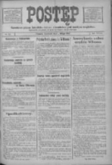 Postęp: narodowe pismo katolicko-ludowe niezależne pod każdym względem 1917.02.01 R.28 Nr25