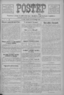 Postęp: narodowe pismo katolicko-ludowe niezależne pod każdym względem 1917.02.13 R.28 Nr34