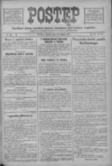 Postęp: narodowe pismo katolicko-ludowe niezależne pod każdym względem 1917.02.20 R.28 Nr40