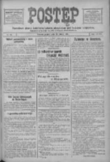 Postęp: narodowe pismo katolicko-ludowe niezależne pod każdym względem 1917.02.23 R.28 Nr43