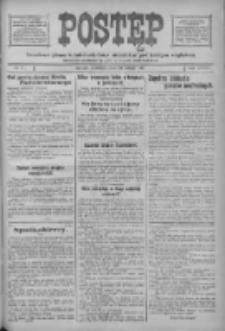 Postęp: narodowe pismo katolicko-ludowe niezależne pod każdym względem 1917.02.25 R.28 Nr45