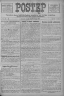 Postęp: narodowe pismo katolicko-ludowe niezależne pod każdym względem 1917.02.27 R.28 Nr46