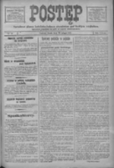 Postęp: narodowe pismo katolicko-ludowe niezależne pod każdym względem 1917.02.28 R.28 Nr47