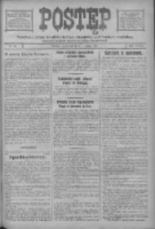 Postęp: narodowe pismo katolicko-ludowe niezależne pod każdym względem 1917.03.01 R.28 Nr48