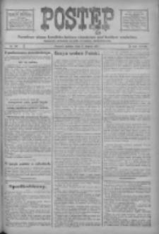 Postęp: narodowe pismo katolicko-ludowe niezależne pod każdym względem 1917.03.03 R.28 Nr50