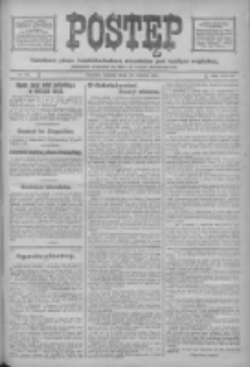 Postęp: narodowe pismo katolicko-ludowe niezależne pod każdym względem 1917.03.10 R.28 Nr56