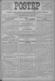 Postęp: narodowe pismo katolicko-ludowe niezależne pod każdym względem 1917.03.11 R.28 Nr57