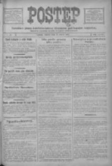 Postęp: narodowe pismo katolicko-ludowe niezależne pod każdym względem 1917.03.13 R.28 Nr58