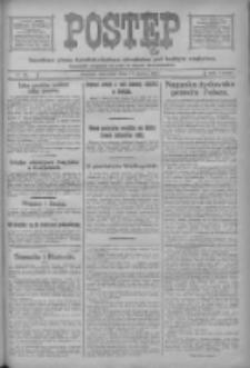 Postęp: narodowe pismo katolicko-ludowe niezależne pod każdym względem 1917.03.15 R.28 Nr60