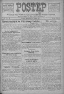 Postęp: narodowe pismo katolicko-ludowe niezależne pod każdym względem 1917.03.16 R.28 Nr61