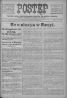 Postęp: narodowe pismo katolicko-ludowe niezależne pod każdym względem 1917.03.17 R.28 Nr62