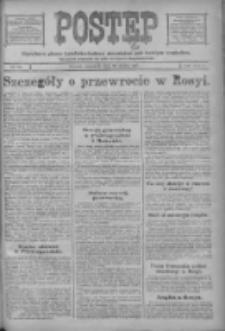Postęp: narodowe pismo katolicko-ludowe niezależne pod każdym względem 1917.03.18 R.28 Nr63