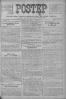 Postęp: narodowe pismo katolicko-ludowe niezależne pod każdym względem 1917.03.20 R.28 Nr64