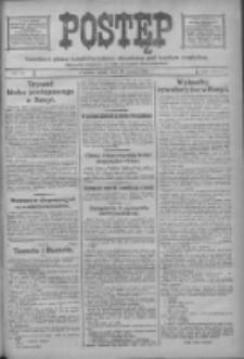 Postęp: narodowe pismo katolicko-ludowe niezależne pod każdym względem 1917.03.21 R.28 Nr65