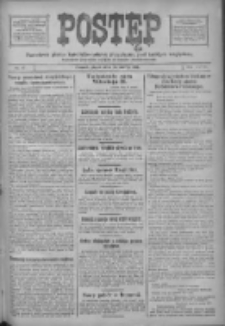Postęp: narodowe pismo katolicko-ludowe niezależne pod każdym względem 1917.03.23 R.28 Nr67
