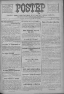 Postęp: narodowe pismo katolicko-ludowe niezależne pod każdym względem 1917.03.25 R.28 Nr69