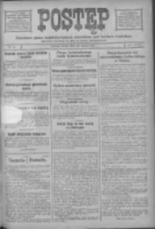 Postęp: narodowe pismo katolicko-ludowe niezależne pod każdym względem 1917.03.28 R.28 Nr71