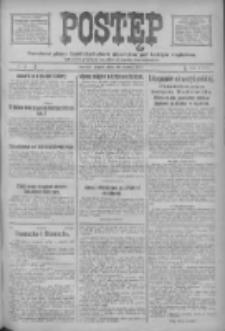 Postęp: narodowe pismo katolicko-ludowe niezależne pod każdym względem 1917.03.30 R.28 Nr73