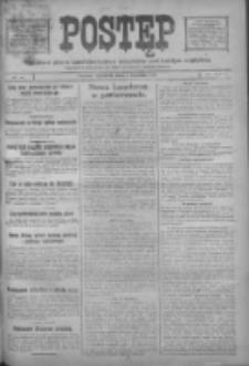 Postęp: narodowe pismo katolicko-ludowe niezależne pod każdym względem 1917.04.01 R.28 Nr75