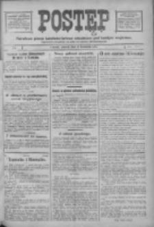 Postęp: narodowe pismo katolicko-ludowe niezależne pod każdym względem 1917.04.03 R.28 Nr76