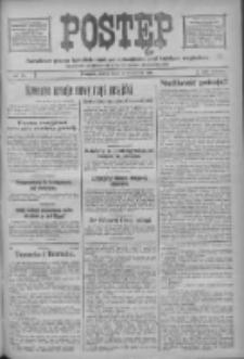 Postęp: narodowe pismo katolicko-ludowe niezależne pod każdym względem 1917.04.04 R.28 Nr77