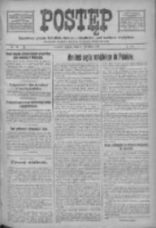 Postęp: narodowe pismo katolicko-ludowe niezależne pod każdym względem 1917.04.06 R.28 Nr79