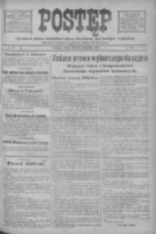 Postęp: narodowe pismo katolicko-ludowe niezależne pod każdym względem 1917.04.11 R.28 Nr81