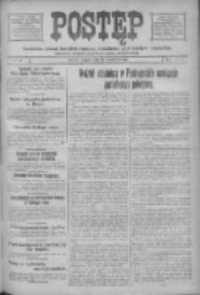 Postęp: narodowe pismo katolicko-ludowe niezależne pod każdym względem 1917.04.13 R.28 Nr83