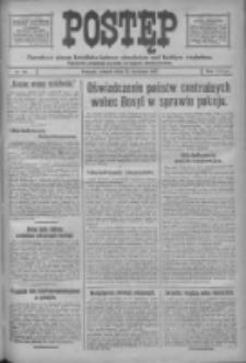 Postęp: narodowe pismo katolicko-ludowe niezależne pod każdym względem 1917.04.17 R.28 Nr86