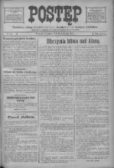 Postęp: narodowe pismo katolicko-ludowe niezależne pod każdym względem 1917.04.19 R.28 Nr88