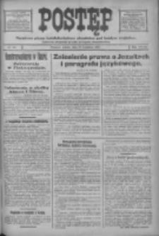 Postęp: narodowe pismo katolicko-ludowe niezależne pod każdym względem 1917.04.21 R.28 nr90