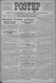 Postęp: narodowe pismo katolicko-ludowe niezależne pod każdym względem 1917.04.22 R.28 Nr91