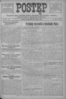 Postęp: narodowe pismo katolicko-ludowe niezależne pod każdym względem 1917.04.24 R.28 Nr92