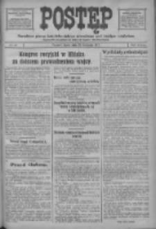 Postęp: narodowe pismo katolicko-ludowe niezależne pod każdym względem 1917.04.25 R.28 Nr93