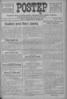 Postęp: narodowe pismo katolicko-ludowe niezależne pod każdym względem 1917.04.26 R.28 Nr94