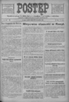 Postęp: narodowe pismo katolicko-ludowe niezależne pod każdym względem 1917.04.27 R.28 Nr95