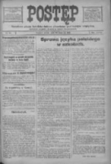 Postęp: narodowe pismo katolicko-ludowe niezależne pod każdym względem 1917.04.28 R.28 Nr96