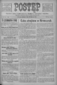 Postęp: narodowe pismo katolicko-ludowe niezależne pod każdym względem 1917.04.29 R.28 Nr97