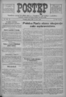 Postęp: narodowe pismo katolicko-ludowe niezależne pod każdym względem 1917.05.05 R.28 Nr102