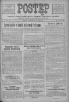 Postęp: narodowe pismo katolicko-ludowe niezależne pod każdym względem 1917.05.06 R.28 Nr103
