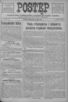 Postęp: narodowe pismo katolicko-ludowe niezależne pod każdym względem 1917.05.08 R.28 Nr104