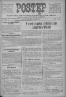Postęp: narodowe pismo katolicko-ludowe niezależne pod każdym względem 1917.05.11 R.28 Nr106