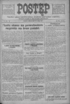 Postęp: narodowe pismo katolicko-ludowe niezależne pod każdym względem 1917.05.12 R.28 Nr107