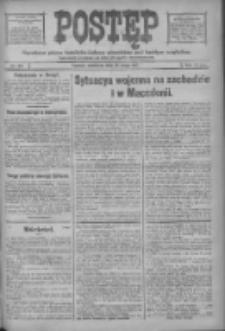 Postęp: narodowe pismo katolicko-ludowe niezależne pod każdym względem 1917.05.13 R.28 Nr108