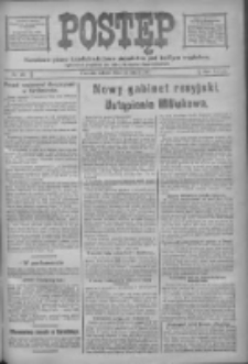 Postęp: narodowe pismo katolicko-ludowe niezależne pod każdym względem 1917.05.19 R.28 Nr112